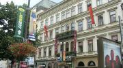 Прага летом. Улица Пржикоп